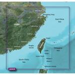 Garmin BlueChart g2 Vision HD - VAE003R - Taiwan - microSD\/SD