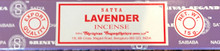Lavender Incense 15 gm/ 15 Stick Box