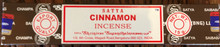 Cinnamon Incense 15 gm/ 15 Stick Box