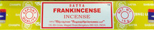Frankincense Incense 15 gm/ 15 Stick Box
