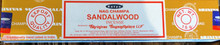 Sandalwood Incense 15 gm/ 15 Stick Box