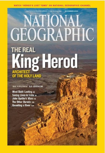 December 2008 - The Real King Herod - Architect of the Holy Land