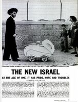 LIFE Magazine - July 18, 1949 - The New Israel