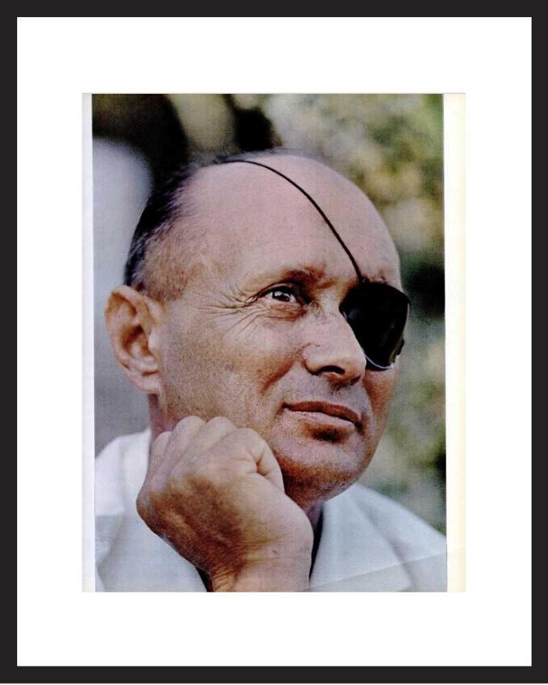 LIFE Magazine - Framed Historic Page - 1967 General Moshe Dayan
