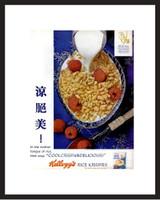 LIFE Magazine - Framed Original Ad - 1964 Kellogg's Rice Krispies