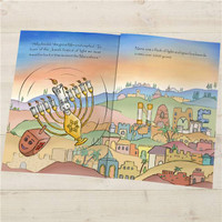 Personalized Hanukkah Book