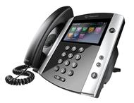 Polycom VVX 601 IP Phone - Skype (2200-48600-019)