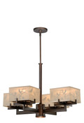 Vaxcel H0041 Aviary 4 Light Mini Chandelier