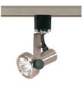 NUVO Lighting TH323 1 Light MR16 120V Track Head Gimbal Ring