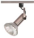 "NUVO Lighting TH324 1 Light 2"" Track Head Universal Holder"