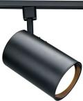 NUVO Lighting TH201 1 Light R20 Track Head Straight Cylinder