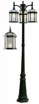 "Wentworth 79"" Outdoor Swedish Iron Traditional Pole Light"