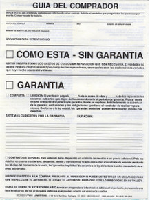 Buyer's Guide in Spanish