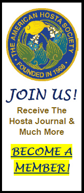 Join the American Hosta Society