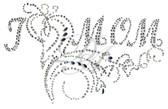 Ovrs4971 - I Heart Mom w/ Swirls