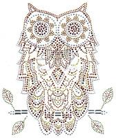 Ovrs4961 - Large Brown Owl