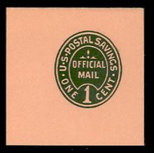 UO71 1c Green on Oriental Buff, Mint Full Corner, 50 x 50