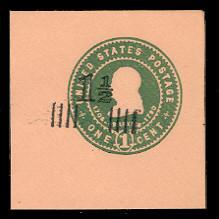 U509b 1 1/2c on 1c Green on Oriental Buff, Mint Full Corner