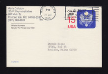 UZ4 UPSS# O4 15c Official Mail, multicolored Used Postal Card