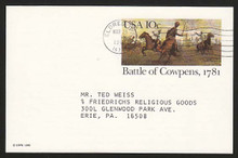 UX87 UPSS# S104 10c Cowpens Used Postal Card
