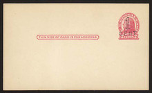 UX32 UPSS# S44 1c on 2c Thomas Jefferson, Red on Cream, Die 1(UX29) Clean Face Postal Card