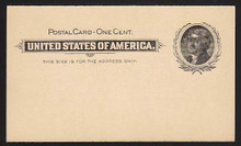 UX14 UPSS# S17 1c Thomas Jefferson, Black on Buff Clean Face Postal Card