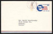 UXC11 UPSS# SA11 15c Visit the USA Postal Card, Used to Isreal