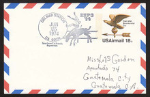 UXC15 UPSS# SA14a 18c Eagle Weather Vane Postal Card, Used to Guatemala
