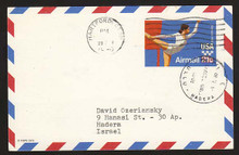 UXC18 UPSS# SA17 21c Gymnast Postal Card, Used to Isreal