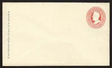 U86 UPSS # 211a 6c Red on Amber, Mint Entire, GR
