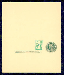 UY14a UPSS# MR23-2 Revalued 2c on 1c UY7, vertical at left of stamp, Tickometer, Mint UNFOLDED