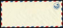 UC2 UPSS # AM-10-33 5c Blue, die 2, Mint Entire, RARE watermark