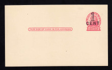 UX32 UPSS# S44-27, New Orleans Surcharge, Mint Postal Card