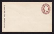 U270 UPSS# 749 2c Brown on White, Mint Entire, GR