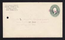 U311, UPSS # 926-12 Entire, Specimen Form 42