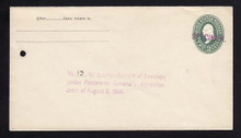 U311, UPSS # 935-12 Entire, Specimen Form 42