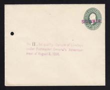 U311, UPSS # 941-12 Entire, Specimen Form 42