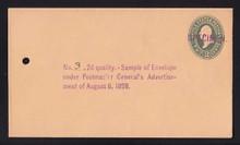 U313, UPSS # 971-12 Entire, Specimen Form 42