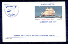 UX107 UPSS# S123b 25c Clipper Flying Cloud, Cupex 87 overprint, Mint Postal Card