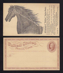 "UX3 Adrian, Michigan Unused ""Robbins"" Spring Check, Horse vignette"