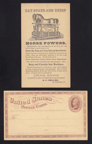 UX3 St. Johnsbury, Vermont Unused, Bay State & Union Horse Power