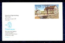 UX145 UPSS# S159 15c Paper Making Mint Postal Card