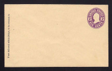 U65 UPSS # 133 6c Purple on Buff, Mint Entire, GR