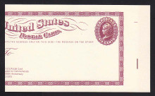 UX65 UPSS# S82e 6c Liberty Head , Tag normal, Design Shifted, Margin at right, Mint Postal Card