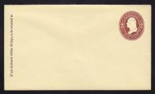U261 UPSS # 691 2c Brown on Amber, Mint Entire, GR