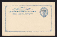 UX13 UPSS# S16Sp-1 2c Blue Liberty Head, Overprinted Universal Postal Congress