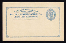 UX13 UPSS# S16 2c Blue Liberty Head, Large Border, Large Border, International Clean Face Postal Card, Unusual