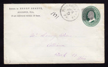 U83 UPSS # 171B 3c Green on White, Used Entire with Ruled Lines