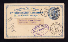 UX6 UPSS# S5 2c New York to SHANGHAI CHINA, US Postal Agency/Shanghai Oval