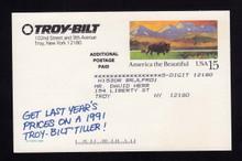 """UX120 UPSS# S137 15c Troy-Bilt """"Additioal Postage Paid"""" Revalue"""